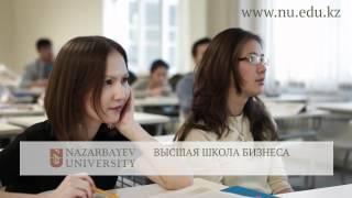 промо ролик Назарбаев Университет.mp4