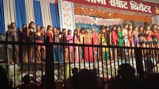 2018 ke sonpur mela ka theatre - ฟรีวิดีโอออนไลน์ - ดูทีวี