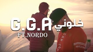 G.G.A - خلوني ft.NORDO