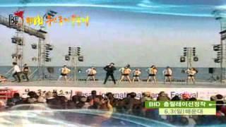 제8회 부산국제무용제 파노라마 영상 6.1~6.5