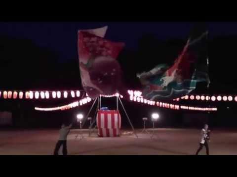 紀州フラフ隊 和歌浦小学校 2014 8 15 1回目