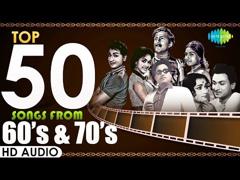 TOP 50 Songs of 60's & 70's | Dr.Rajkumar | Udayakumar | One Stop Jukebox | Kannada | HD Audio