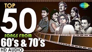 TOP 50 Songs of 60's & 70's   Dr.Rajkumar   Udayakumar   One Stop Jukebox   Kannada   HD Audio