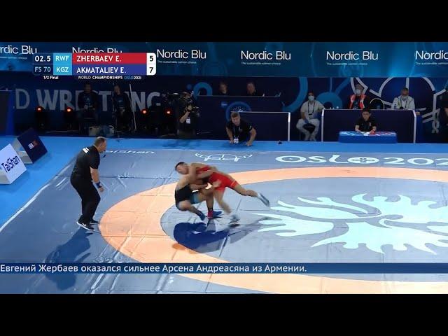 Сибиряк завоевал бронзу на ЧМ по вольной борьбе