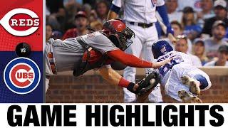Reds - Cubs Maç Özeti (27/7/21) | MLB'de Öne Çıkanlar