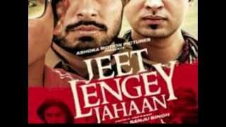 Khwaja Jaun Main - Jeet Lengey Jahaan (2012   - YouTube