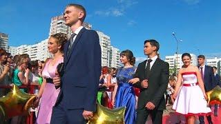 Выпускники 2016.  г. Усть - Илимск