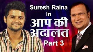 Suresh Raina in Aap Ki Adalat (Part 3) - India TV