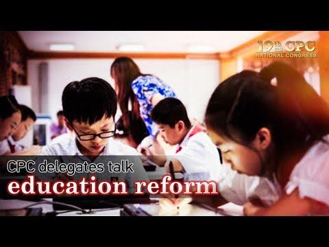 "Live: CPC delegates talk education reform 十九大代表就""教育综合改革""接受集体采访"
