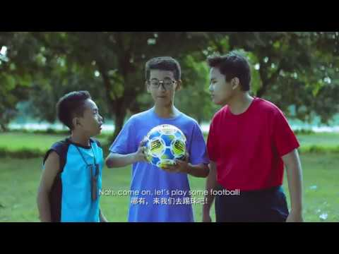 Julang bukan Lalang | Brand Ad Piala Malaysia 2017