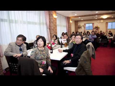 2014光海中学校同窓会動画