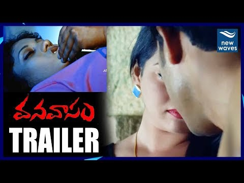 Vanavasam Theatrical Trailer | Naveenraj Sankarapu | Shashi Kanth | Sravya | Sruthi | New Waves