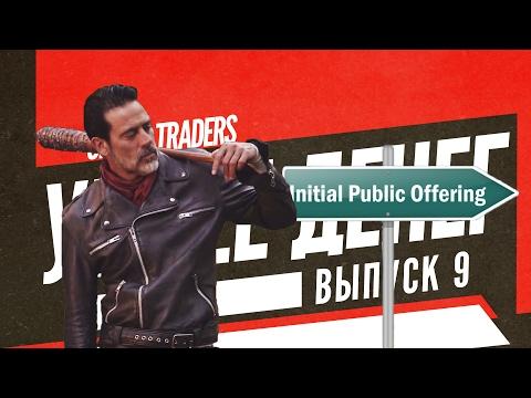 Лучшая стратегия для бинарных опционов на 60 секунд видео