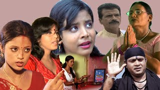 SHIV JAGAT GURU FULL MOVIE ( SHIV CHARCHA MOVIE ) / BHOJPURI FILM - Download this Video in MP3, M4A, WEBM, MP4, 3GP