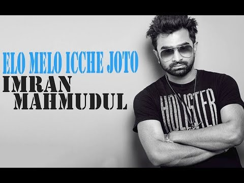 Elo Melo Icche Joto | Imran New Bangla Song 2018 | Asian TV
