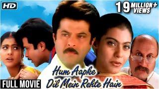 Hum Aapke Dil Mein Rehte Hain Full Hindi Movie   Anil Kapoor, Kajol, Johnny Lever,  Anupam Kher