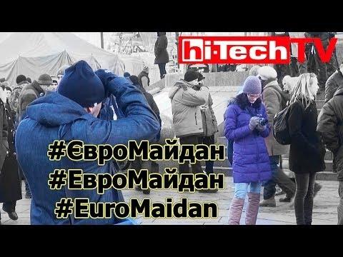 Технологии революции - Евромайдан и ИТ палатка: репортаж хи-Теч ТВ