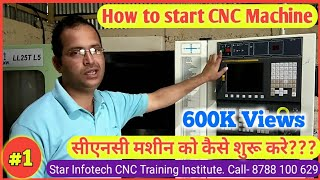 How To Start CNC Machine / आओ CNC सीखे भाग 1 / CNC Machine कैसे शुरू करे / Learn CNC Part 1