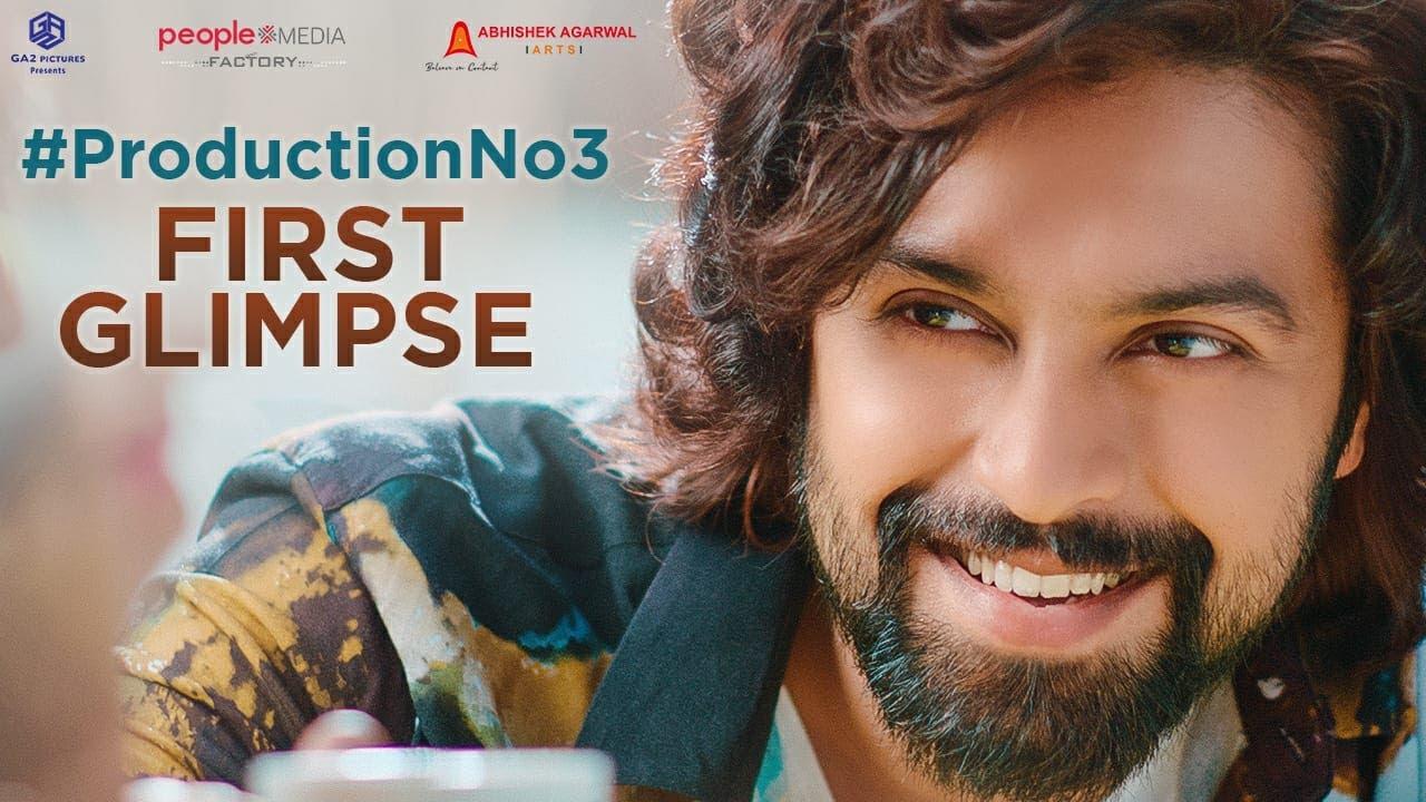 Kalyan Dhev's Production No 3 First Glimpse