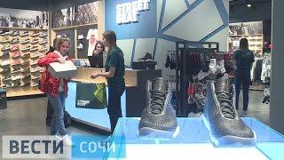 В Сочи открылся первый магазин сети STREET BEAT