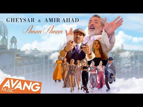 Gheysar Ft Amir Ahad - Aman Aman (Клипхои Эрони 2019)