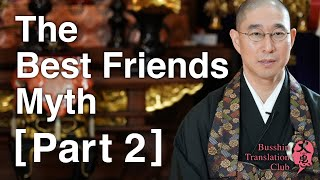 Do you really need best friends? Meaning of Real Friends [Part 2]