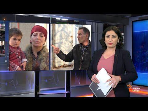 Ахбори Тоҷикистон ва ҷаҳон (27.11.2019)اخبار تاجیکستان .(ХД)