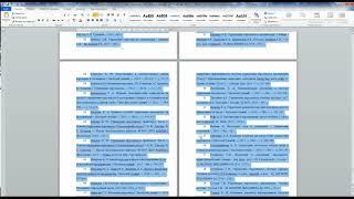 видео товара Учебно-информационные услуги