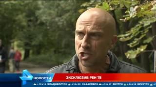 В Петербурге сегодня задержали уличных художников, которые украсили стену портретом Дмитрия Нагиева