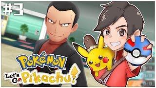 火箭兵團基地! | Pokémon: Let