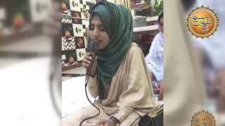 YASHFEEN AJMAL SHAIKH - Free video search site - Findclip Net