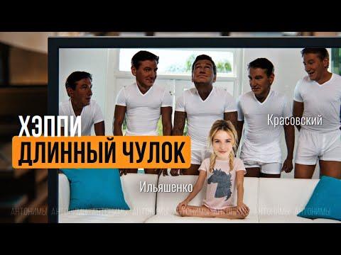 Актриса Лукерья Ильяшенко рассказала, что важно учитывать в актёрской работе