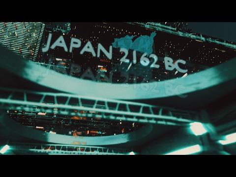 Япония 2162