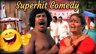 2018 Comedy Videos    Vadivelu Superhit Tamil Comedy    Funny Videos    Full HD - Part 1