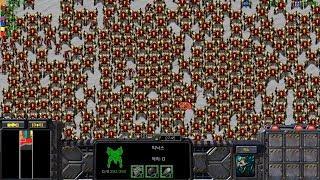 스타크래프트 유즈맵 리마스터로는 처음하는 드라군 1000부대 막기! 솔직히 1000부대 넘죠?
