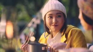 【日本CM】新垣結衣和朋友去露營時吃雞湯拉麵拍出精彩照片