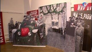 Новгородский музей-заповедник готовится к 100-летию революции