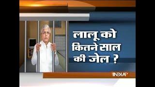 Fodder Scam: CBI court to pronounce quantum of punishment for Lalu Yadav shortly