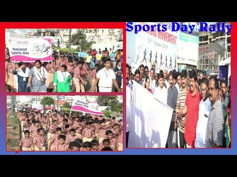 National Sports Day Celebration Rally at RK Beach in Visakhapatnam,Vizagvision...
