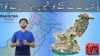 Pakistan new political map | Political map hei kya ? | Noor Mujdded | IM Tv