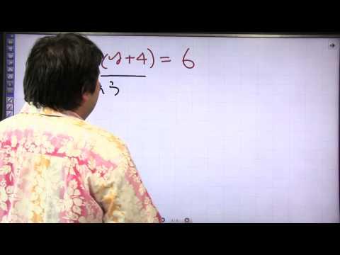酒井のどすこい!センター数学IA #064 第12講 第2問