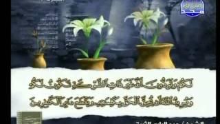 HDالقرآن كامل الحزب 18 عبد الباري الثبيتي