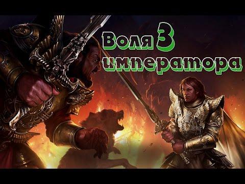 Коды герои магии и меча 3 русская версия