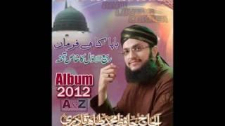 Har Dais Main Goonjey Ga Ab Ya Rasool Allah - Hafiz Tahir Qadri & Amjad Sabri 2012