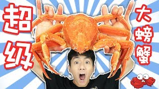 giant king crab mukbang - lingco brother toys