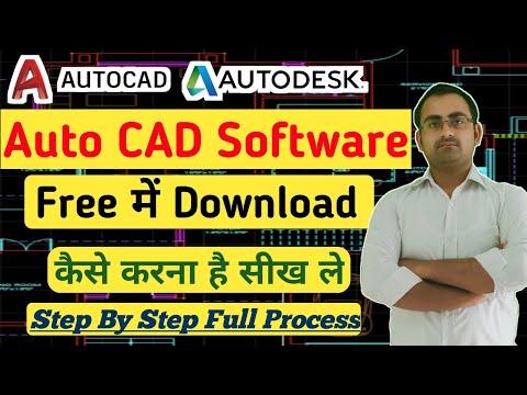 autcad   Free DOWNLOAD AutoCAD 2021   How Install AutoCAD 2021   STUDENT LICENSE   autocad tutorial