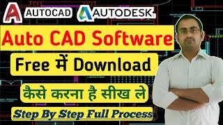autcad | Free DOWNLOAD AutoCAD 2021 | How Install AutoCAD 2021 | STUDENT LICENSE | autocad tutorial