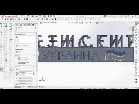 3D Modeling TimeLaps - статуэтка Зеленский Президент