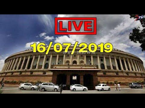 🔴LIVE: LOK SABHA LIVE : 7th Day Parliament Union Budget 2019 of 17th Lok Sabha | PM Modi | Om Birla