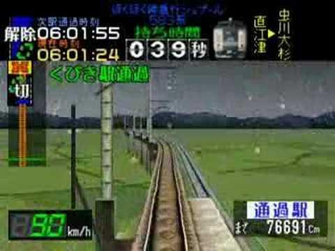 電車でGO! Pro One ほくほく線 臨時急行シュプール野沢・苗場 583系 Part 1